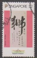 Singapore 822 1995 Local Artists $ 2 Shi Pan Shou, Used - Singapore (1959-...)