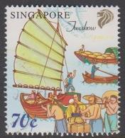Singapore 948 1999 Marine Heritage 70c Twakow, Used - Singapore (1959-...)