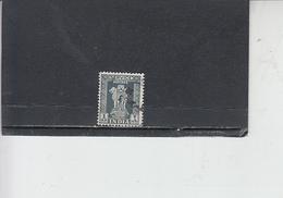 INDIA  1958-63 - Yvert  S 23 - Francobolli Di Servizio