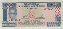 GUINEE 25 FRANCS GUINEENS De 1985  PICK 28a  UNC/NEUF - Guinée
