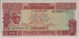 GUINEE 50 FRANCS GUINEENS De 1985  PICK 29a  UNC/NEUF - Guinée
