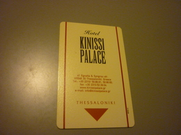 Greece Thessaloniki Kinissi Palace Hotel Room Key Card - Cartes D'hotel