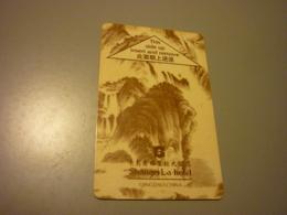 China Qingdao Shangri-La Hotel Room Key Card - Cartes D'hotel
