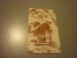 China Shanghai Portman Shangri-La Hotel Room Key Card - Cartes D'hotel