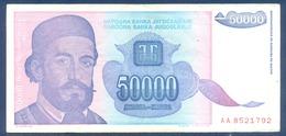 50000 Dinara Yugoslavia 1993 - Jugoslavia