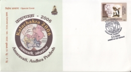 India   2006  Buddhism  Kalachakra  Ritual Performed By Dalai Lama  Amraoti  Special Cover   #15763  D  Inde Indien - Buddhism