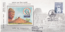 India 2018  Buddhism  Lord Buddha  Kesaria Stupa  Motihari   Special Cover  #  15799  D  Inde Indien - Buddhism