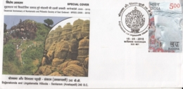 India 2015  Buddism  Lord Buddha  Cancellation  Buddhist Hillocks  Kakinada  Special Cover  #  15815  D  Inde Indien - Buddhism