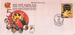 India 2018  Hinduism  Goddess Mahakali  Durga Puja  ND  Special Cover  #  15796  D  Inde Indien - Hinduism