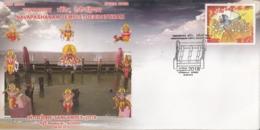India 2018  Hinduism  Navapashanam Temple, Devipattinam  SANGAMPEX  Special Cover  #  15823  D  Inde Indien - Hinduism