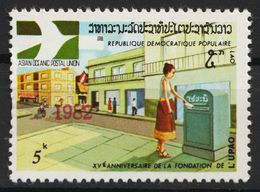 Laos 604 Overprint 1982 Red Postfrisch - Laos