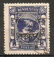 INDIA - RAJASTHAN 1948 8a SG 13 FINE USED - India