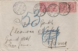 Italie Lettre Militaire Par Exprès 1918 - 1878-00 Umberto I