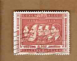 Congo Belge.(COB-OBP)  1958 - N°348    *CINQUANTENAIRE DU CONGO BELGE*     6,50F   Oblitéré - 1947-60: Oblitérés