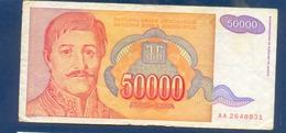 50000 Dinara Yugoslavia 1994 - Yougoslavie
