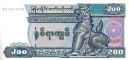 BURMA 200 KYATS GREEN STATUE FRONT ELEPHANT ANIMAL BACK ND(1991-93) P75a AUNC READ DESCRIPTION - Myanmar