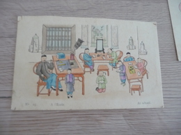 CPA Chine China Dessinée Couleur At School   Paypal Ok Out Of Europe - Chine