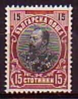 BULGARIA / BULGARIE - 1901 - Roi Ferdinande - 15st** - 1879-08 Principauté