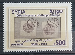 SYRIA NEW 2018 MNH Stamp - 100 Anniversary Of Aleppo Stamps - Stamp Over Stamp - Syria