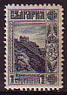BULGARIA / BULGARIE - 1915 - Serie Courant Ll - 1st** - 1879-08 Principauté