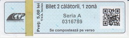 Romania - Iasi - Tramway And Bus Ticket, 2 Trips, Used Ticket - Bus