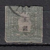 Japon Dragon 5s Vert  YT N°8 - Japon