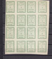 GUYANE BLOC DE 16 FISCAUX REVENUES DOUANES NEUF SANS GOMME - Guyane Française (1886-1949)