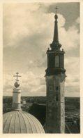 ESTONIA - Tallinn Eesti Narva. Kahe Ilma Tipud - VG Kreenhholm PM 1937 - Estonie