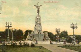 ESTONIA - Tallinn REVAL Russalka Denkmal VG Postmarks Inc London - Posted From HM Yacht VIctoria Nd Albert 1908 - Estonie