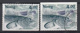 NOORWEGEN - Michel - 1999 - Nr 1302 Do/Du - Gest/Obl/Us - Norvège