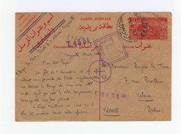 Sur Carte Entier Postal République Libanaise Cachet Beyrouth 1942. Cachet Postal Censor Et Censure Croix Lorraine. (927) - Grand Liban (1924-1945)