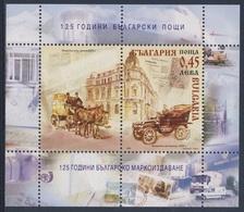 Bulgaria Bulgarien 2004 B 266 (=Mi 4658) SG 4500 ** 125th Ann. Postal Service / 125 Jahre Bulgarisches Postwesen - Post
