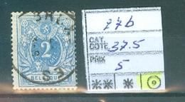 27b Obl Côte 37.50€ - 1869-1883 Leopold II