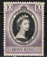 HONG KONG - 1953 - INCORONAZIONE DELLA REGINA ELISABETTA II - USATO - Usati