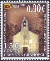 2014, The 150th Anniversary Of The Church At Grahovac, Montenegro, MNH - Montenegro
