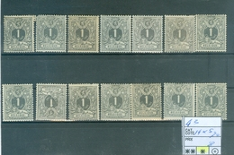 43  14x   X Côte 70€ - 1869-1888 Lying Lion