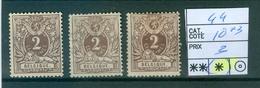 44  3x  ( X) Côte 30€ - 1869-1888 Lying Lion
