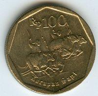 Indonesie Indonesia 100 Rupiah 1992 KM 53 - Indonésie