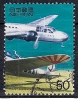 Japan 2000 - The 20th Century Stamp Series 8 (3) - Oblitérés