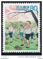 Japan 2000 - The 20th Century Stamp Series 9 (2) - Oblitérés