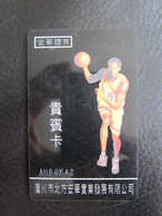China Sport Store Membership Card, Basketball - Phonecards