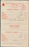 1967 Israel Red Cross POW Prisoner Message. Mahmoud Khmis El Amwasi - Israel