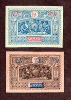 Obock N°52,54 Neuf Papier Non Quadrillé TB Cote De La Série 16 000 Euros !!!Très Rare ! - Obock (1892-1899)