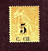 Cochinchine N°3 Nsg TB Cote 35 Euros !!! - Cochinchine (1886-1887)