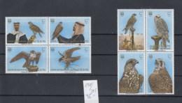 Bahrain (BBK) Michel Cat.No. Mnh/** 298/305 Birds - Bahreïn (1965-...)