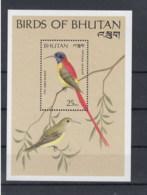 Bhutan (BBK) Michel Cat.No. Mnh/** Sheet 221 Bird - Bhutan