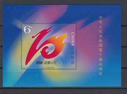 China PRC (BBK) Michel Cat.No. Mnh/** Sheet 126 Olympia - 1949 - ... République Populaire