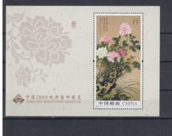 China PRC (BBK) Michel Cat.No. Mnh/** Sheet 154 - 1949 - ... République Populaire
