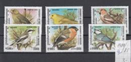 Kampuchea (BBK) Michel Cat.No. Mnh/** 1980/1985 Birds - Kampuchea