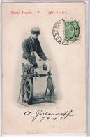 Cartolina - Postcard / Viaggiata - Sent / Types Russes - Arts & Crafts - Russia